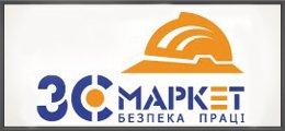 3С МАРКЕТ  Магазин спецодежды в Киеве с доставкой по Украине